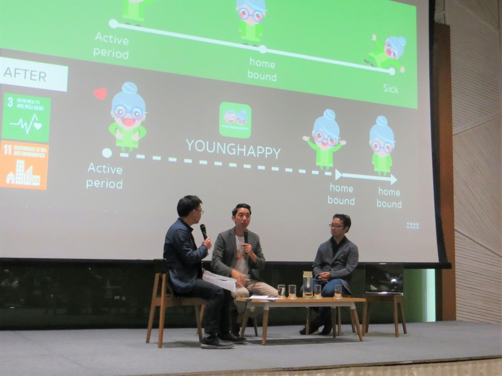 Discussion between Mr. Thanakorn Phromyos (middle) and Mr. Yojiro Koshi (right)