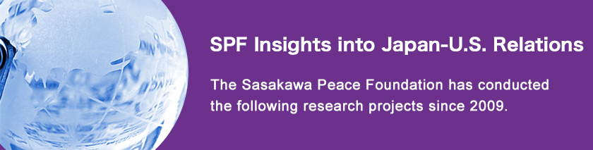 SPF Insights into Japan-U.S. Relations