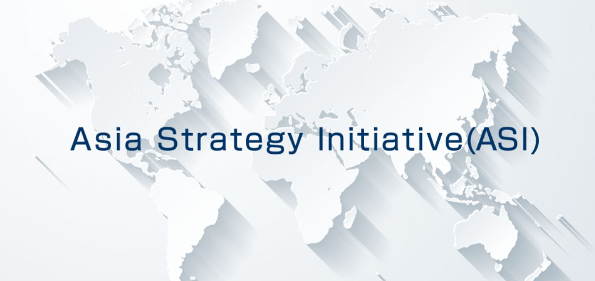 Asia Strategy Initiative(ASI)