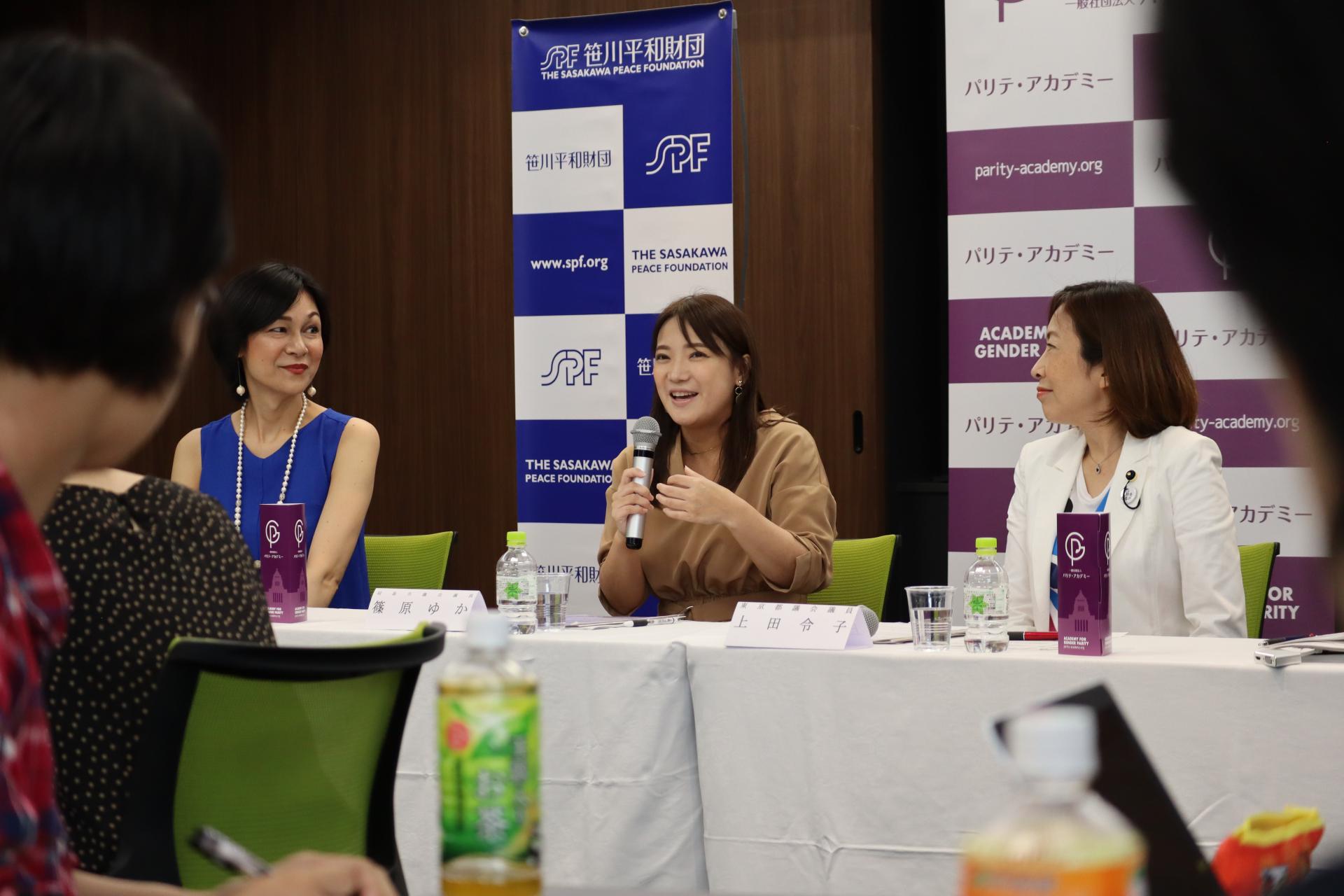 From left to right: Assembly member for Shinjuku Ward Karen Yoda, Akishima City Councilmember Yuka Shinohara, and Tokyo Metropolitan Assembly member Reiko Ueda