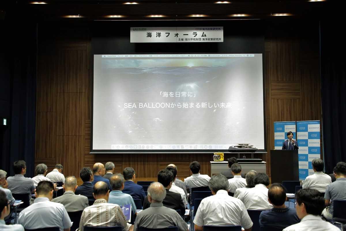 """Ocean Forum on the """"Sea Balloon"""""""