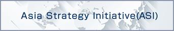 Asia Strategy Initiative