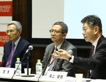 Expert panelists (from left): Dr. Xu Xiaonian, Dr. Jia Kang, Mr. Tatsuya Tsugami