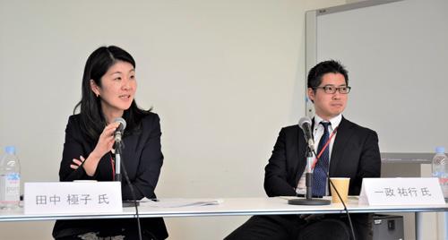 田中極子氏(写真左)と一政祐行氏
