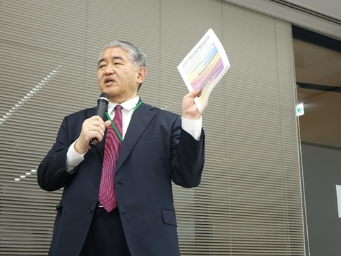 中山幹康教授