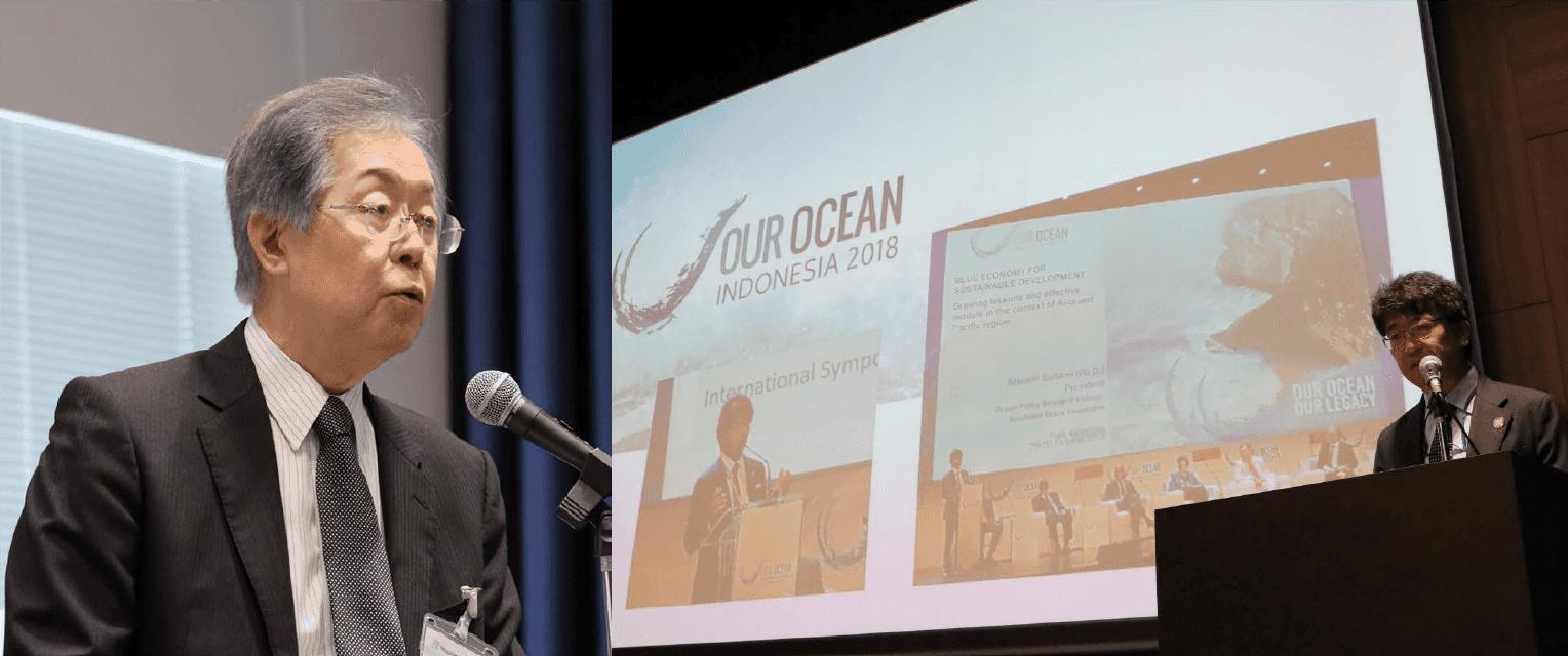 Ocean Space Forum 1