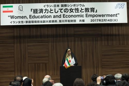 【事業報告】日本イラン国際シンポジウム「経済力としての女性と教育」を開催しました</br>(2月14日)