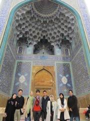 2017年度 イラン短期研修 公募要項