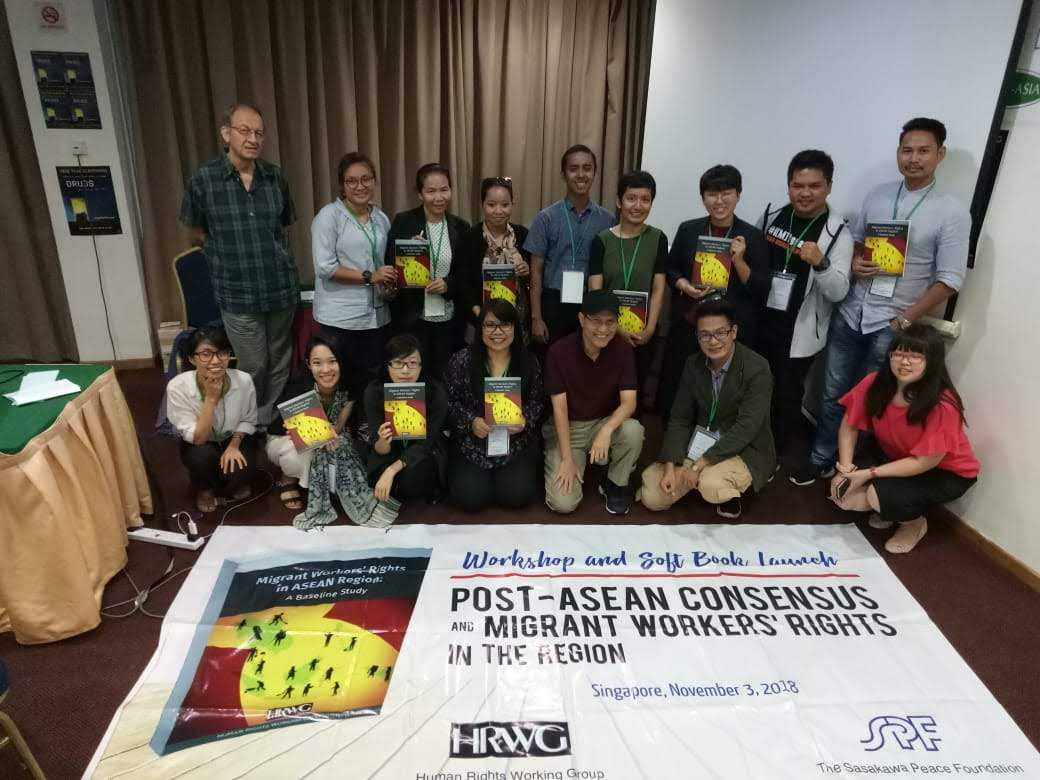 「国際移住労働と市民社会の役割」ASEAN Civil Society Conference / ASEAN People's Forum 2018(於シンガポール)において調査報告とワークショップを開催