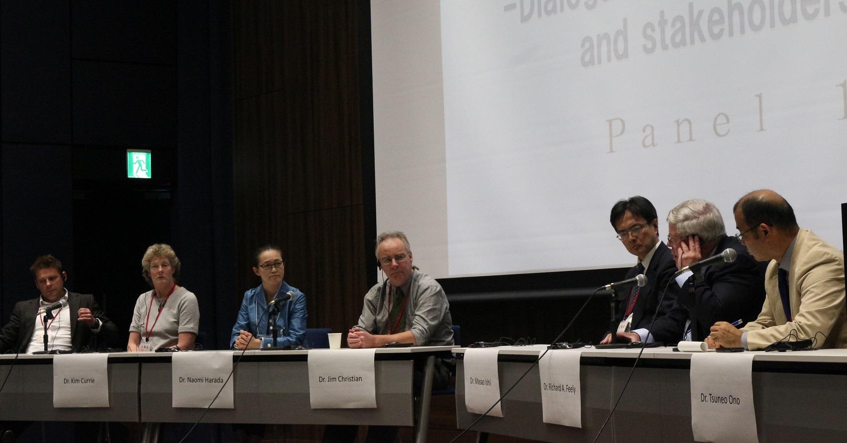 「温暖化・海洋酸性化の研究と対策に関する国際シンポジウム -科学と政策の接点-」開催報告