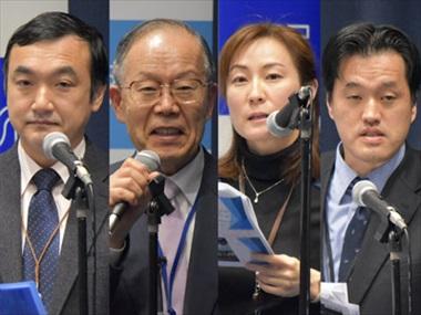 12/21 第137回 海洋フォーラム「国連気候変動枠組条約COP22と海洋」
