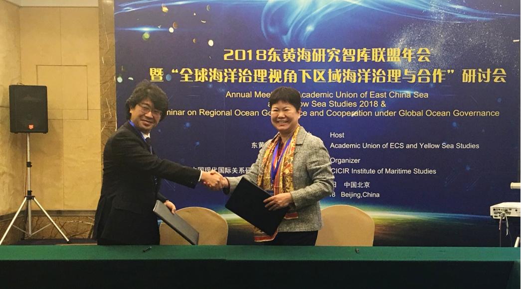 笹川平和財団海洋政策研究所 東黄海研究シンクタンク連合に加盟