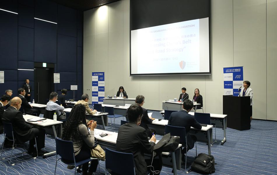 中国の「一帯一路」戦略に関する専門家セミナー:米国、日本、東南アジアからの視点