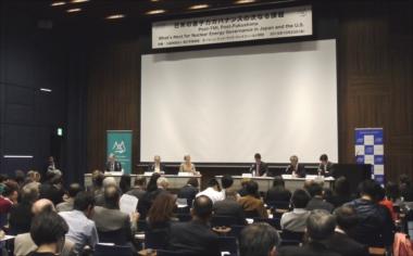 10/23 「日米の原子力ガバナンスの次なる課題~スリーマイル島、福島の教訓~」