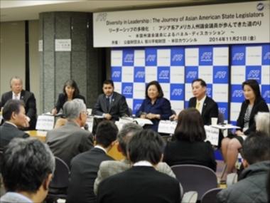 11/21「リーダーシップの多様化:アジア系アメリカ人州議会議員が歩んできた道のり」