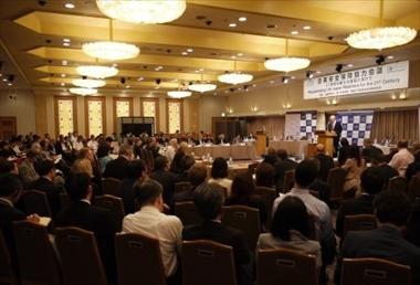 「日英安全保障協力会議―21世紀の新たな関係に向けて―」を開催いたしました