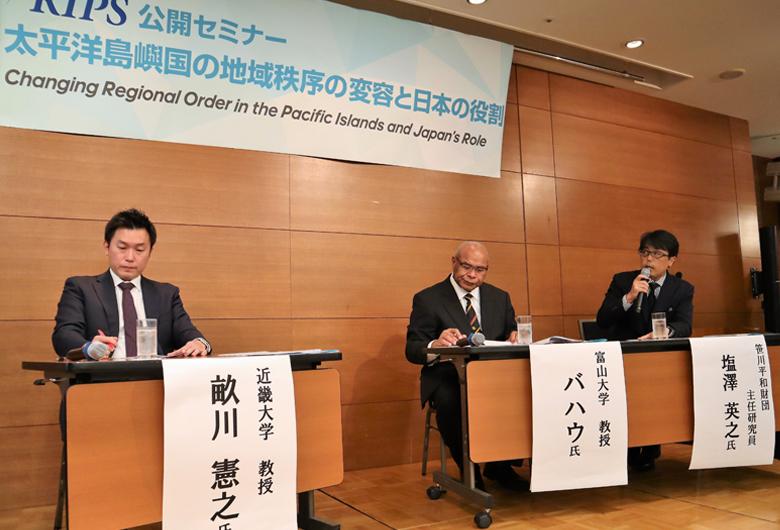 塩澤英之主任研究員が論究「太平洋島嶼国の地域秩序の変容と日本の役割」平和・安全保障研究所公開セミナー