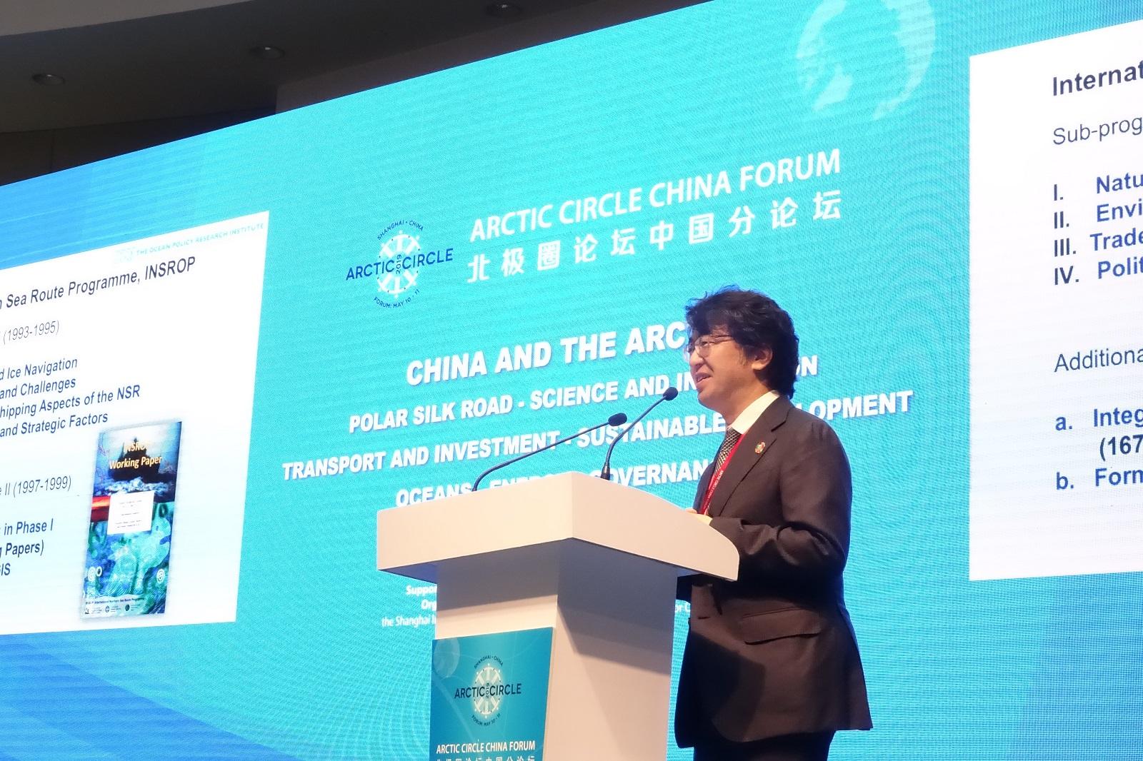 海洋政策研究所がArctic Circle China Forumに参加しました