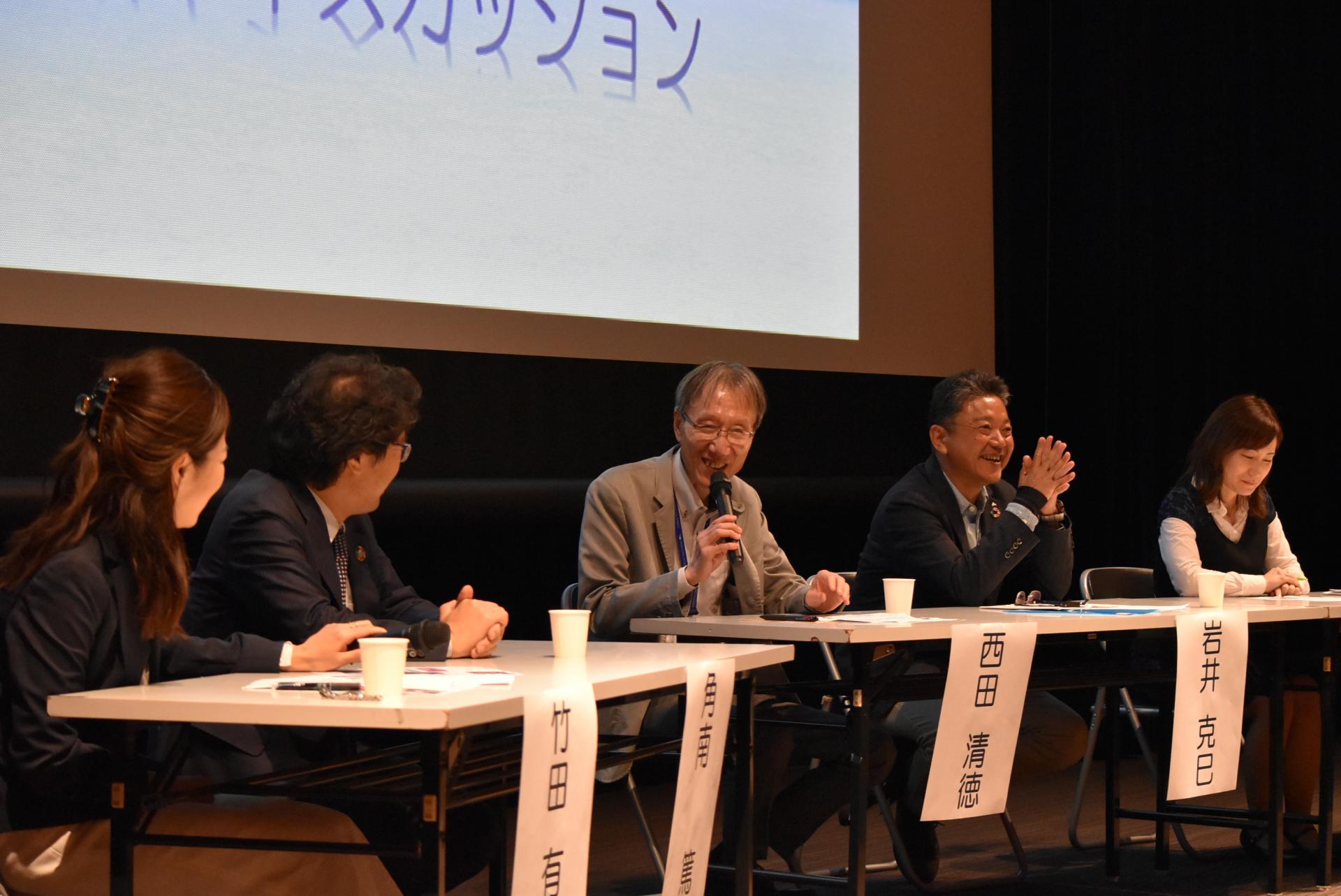 海洋フォーラム「大阪から世界の海へ~海とヒトの関係を考える~」開催報告