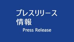 オープンデータから明らかになった、日本沿岸域での海洋酸性化