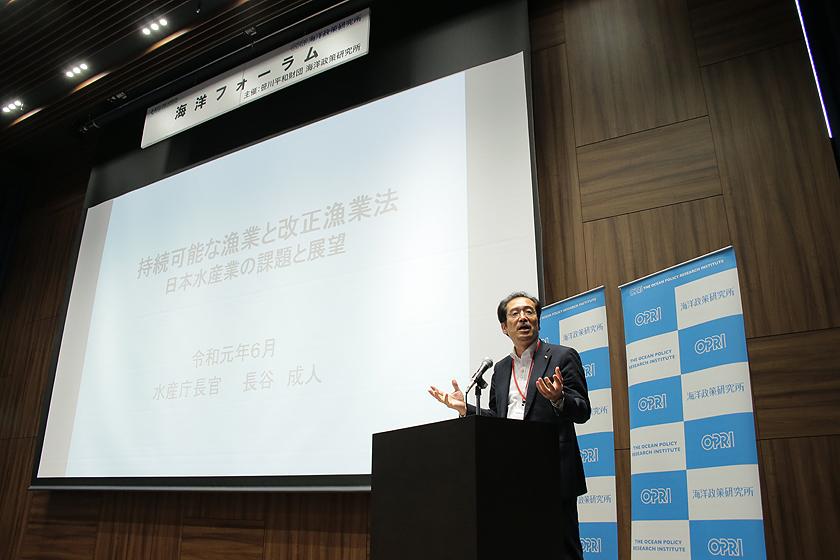 第163回海洋フォーラム「持続可能な漁業と改正漁業法――日本の水産業の課題と展望」を開催