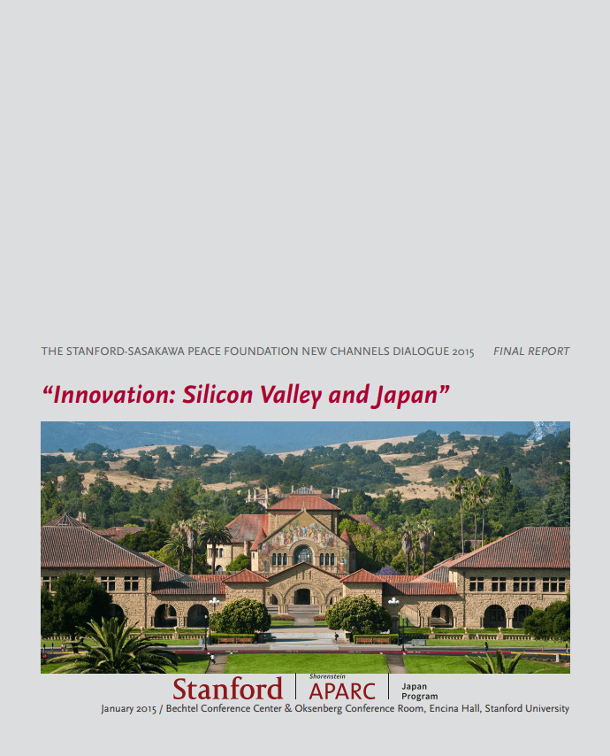 """Innovation: Silicon Valley and Japan"""