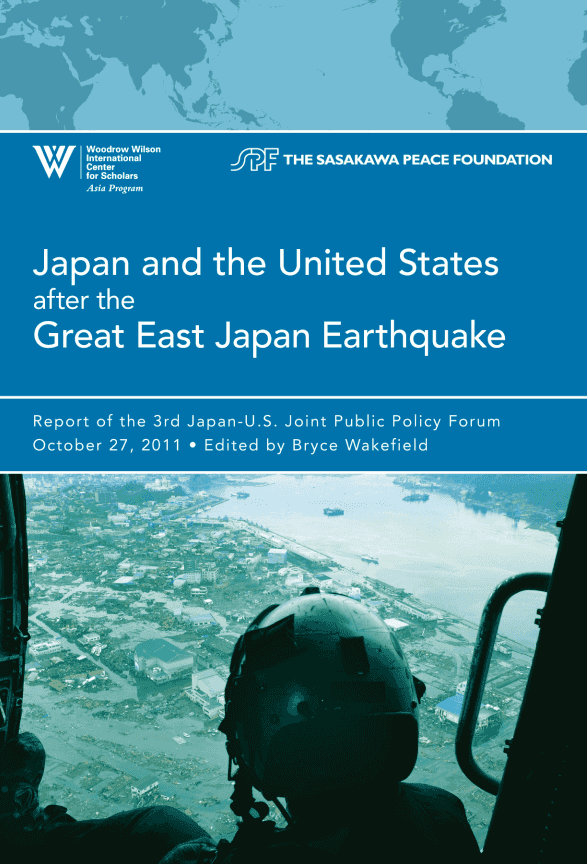 第3回日米共同政策フォーラム「東日本大震災後の日米協力:教訓と新たな協働体制の構築に向けて」Japan and the United States after the Great East Japan Earthquake