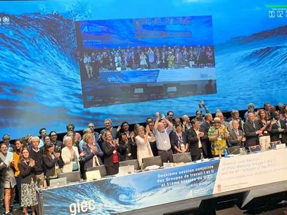 【参加報告】気候変動に関する政府間パネル(IPCC)「海洋・雪氷圏に関する特別報告書(SROCC)」が採択