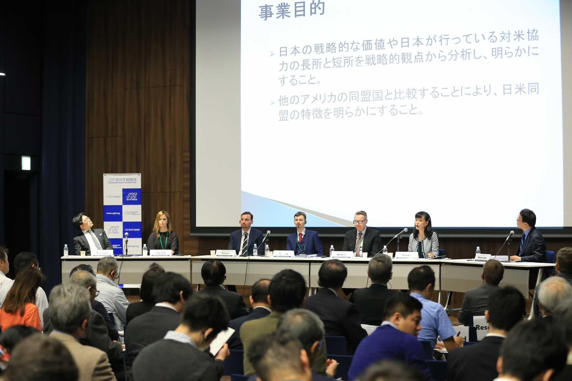 日米同盟は不公平か? アジアと欧州の同盟を比較する パネル講演会で討論