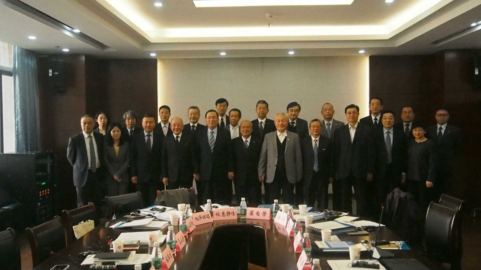 「日中東シナ海安全対話」合同検討会 南京で開催