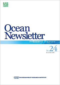 Ocean Newsletter Selected Papers No.25(英文版)が公開されました