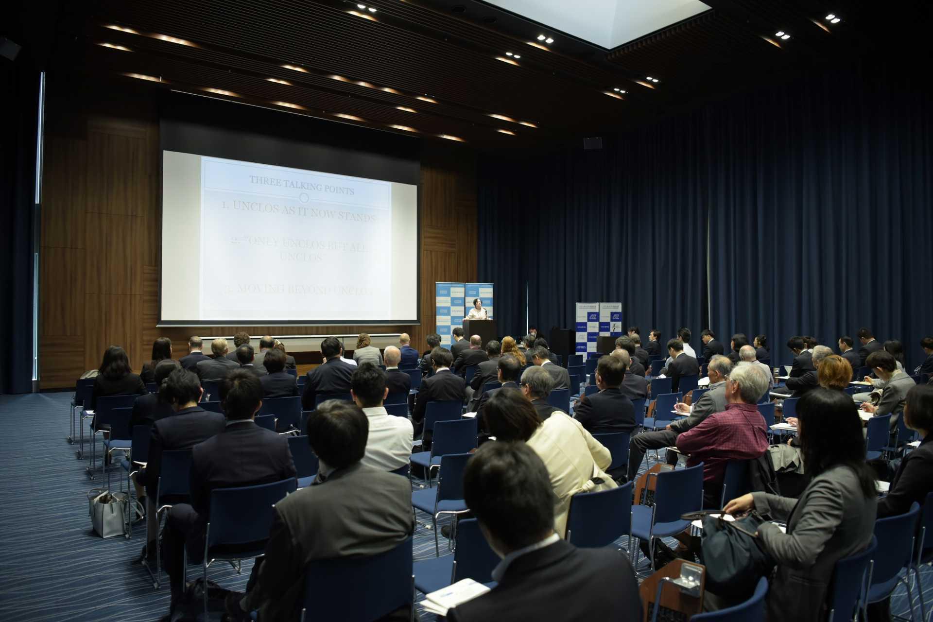第6回海洋法に関する国際シンポジウム「国連海洋法条約(UNCLOS)発効25周年 ―より自律的・包括的な海洋秩序の実現に向けた挑戦と機会―」を開催