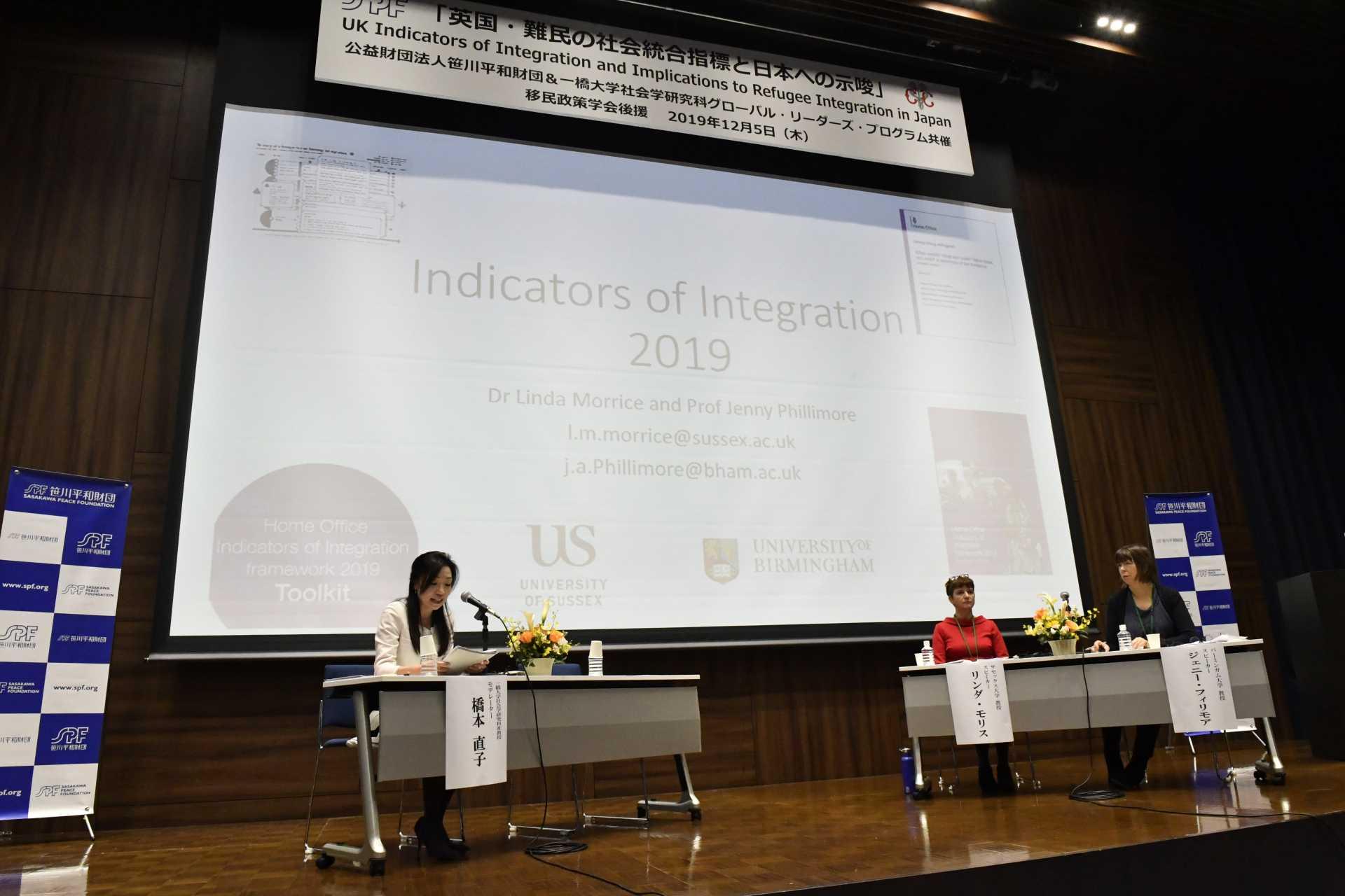 公開セミナー「英国・難民の社会統合指標と日本への示唆」を開催