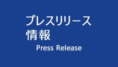 東南アジア初! ジェンダーレンズ・インキュベーション・アクセラレーション・ツールキット (GLIAツールキット)を発表