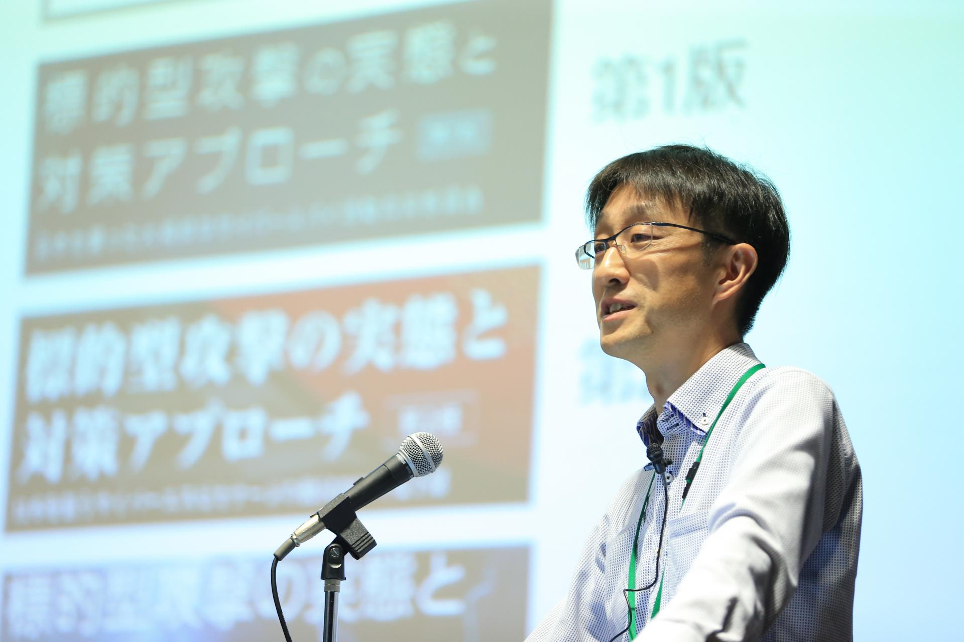 第2回サイバーセキュリティセミナー2019 日本を狙う標的型攻撃の実態