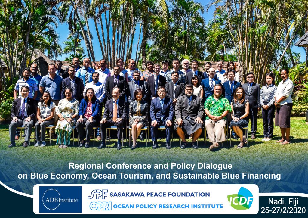 【開催報告】「ブルーエコノミーとブルーファイナンシング推進に向けた連携構築に関する国際会議と政策対話」をアジア開発銀行研究所(ADBI)と台湾国際協力開発基金(ICDF)と共催(フィジー・ナンディ)