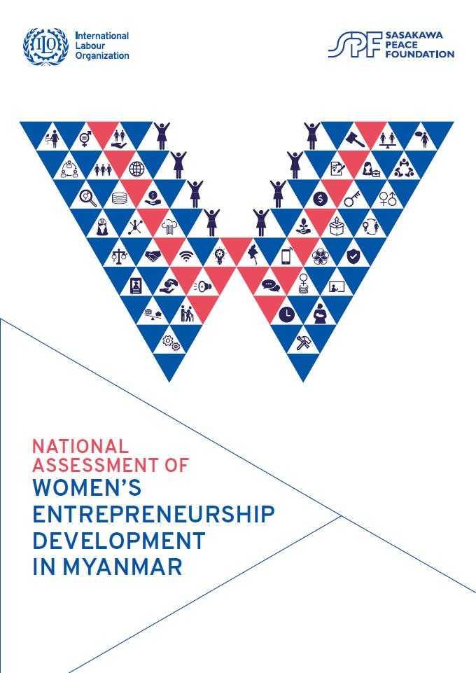 ミャンマーの女性起業家を取り巻く支援環境アセスメント