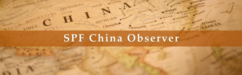 【SPF China Observer】コロナウイルス感染拡大を巡る米中政治戦と国際秩序への影響(小原 凡司氏)