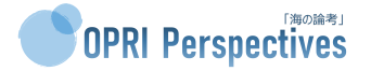 【海の論考 OPRI Perspectives】第9号「国連気候変動枠組条約における海洋」藤井麻衣