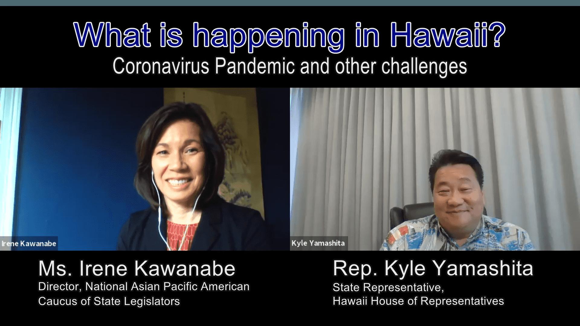 【動画】今ハワイ州では何が起きているのか?~COVID-19との戦い、そして社会的課題~