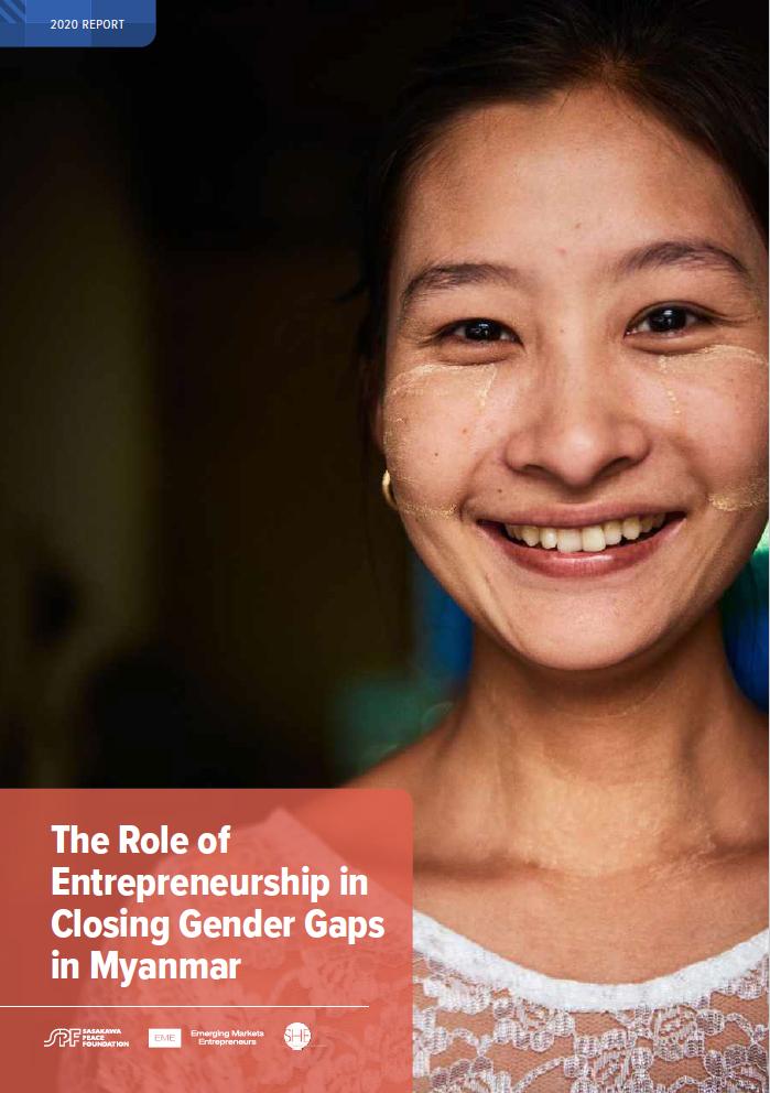 ミャンマーのジェンダー課題解決のための起業家の役割