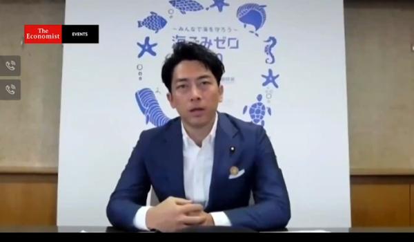 【開催報告】小泉環境大臣等が「科学、イノベーションと海洋基盤を通じた経済再生」について熱論