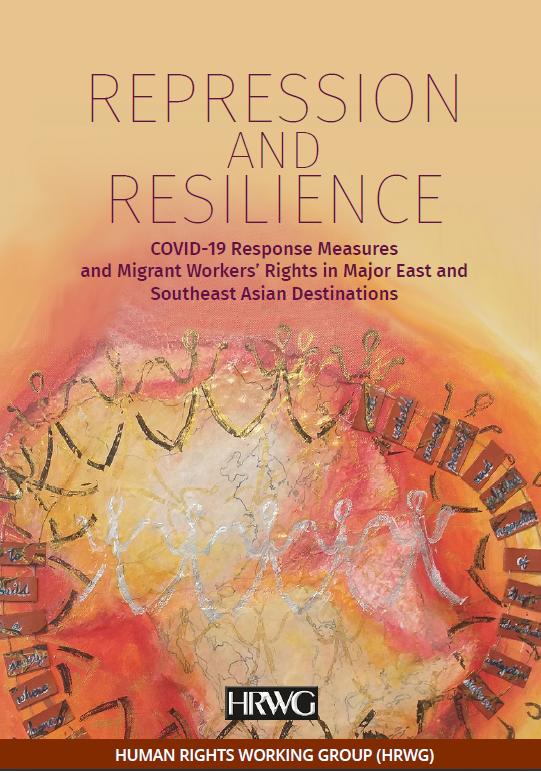 コロナ禍と移住労働者:東・東南アジア各国の施策と当事者の声から考える:調査報告書の公開について