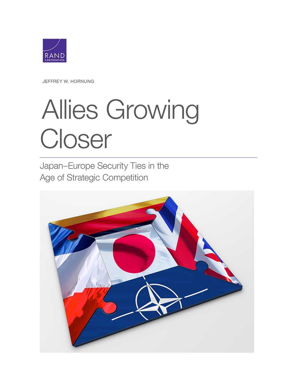 ジェフリー・ホーナン『関係を深める同盟:戦略的競争の時代における、日欧の安全保障の結びつき』