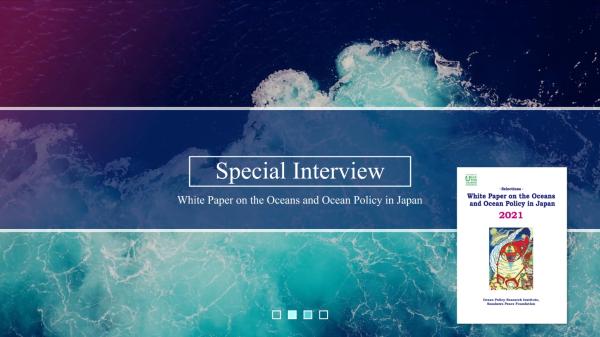 『海洋白書2021』英語版巻頭特集のダイジェスト動画を配信しました
