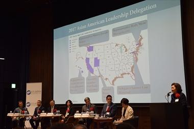 「リーダーシップの多様化:アジア系アメリカ人州議会議員が歩んできた道のり」