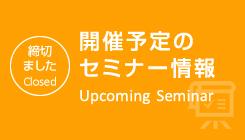 【笹川平和財団主催 シンポジウムのご案内】3/26 「研究力強化に向けたジェンダー平等促進」~評価を通じた政策・施策と実践の喚起~