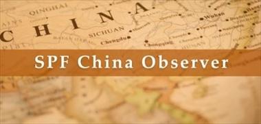 新ページ「SPF China Observer」を公開しました。