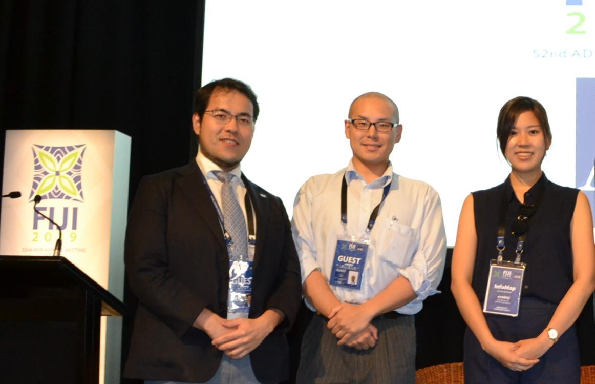 (キャプション)ブルーファイナンス研究のメンバー。左から黄研究員、田中研究員、吉岡研究員
