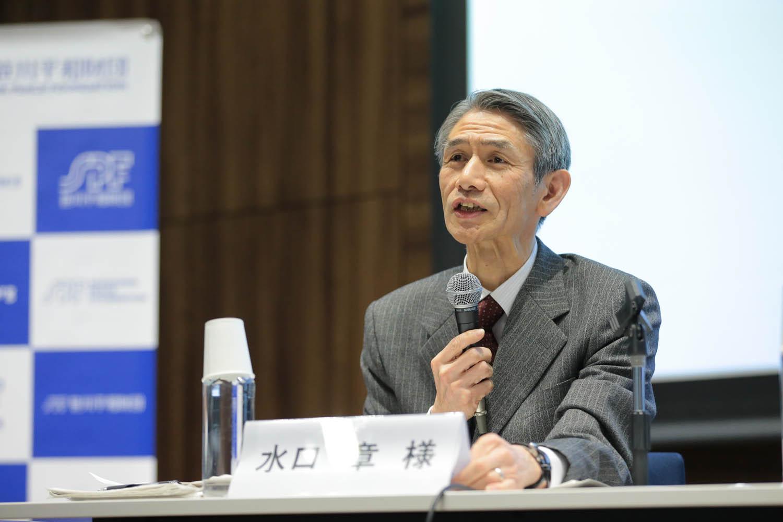 水口章・敬愛大学総合地域研空所長